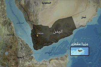 مأموریت تل آویو در «سقطری» یمن چیست؟