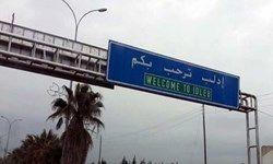 تعیین مرزهای منطقه عاری از جنگ در ادلب توسط ترکیه و روسیه