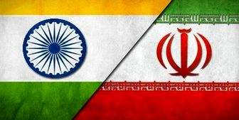 پیشرفت مذاکرات ایران و هند برای امضای قرارداد تجارت ترجیحی