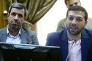 سالک رئیس سازمان بسیج شهرداری تهران شد