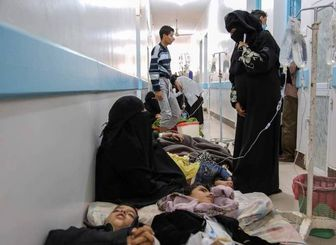 """خانواده یمنی به """"خاک و خون"""" کشیده شد"""