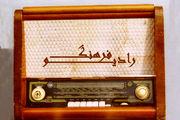 جزئیات جشنواره تئاتر فجر روی آنتن رادیو فرهنگ
