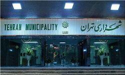 دو گزینه نهایی شهرداری تهران انتخاب شدند