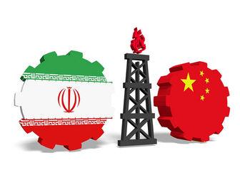وفاداری چین به حفظ تجارت با ایران