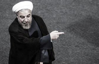 ریز وامهای دریافتی پدر داماد حسن روحانی با سود صفر درصد+سند