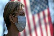 شمار قربانیان کرونا در آمریکا از مرز 177 هزار نفر گذشت