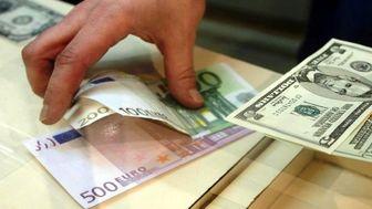 نرخ ارز آزاد در 11 تیر 99 /دلار ارزان شد