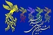 جشنواره فجر بدون حضور تماشاگر یعنی سوزاندن فیلم ها
