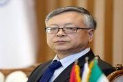 چین علاقه مند به ماندن در برجام است