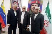 ایران برای کمک به ونزوئلا اعلام آمادگی کرد