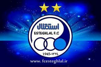 باشگاه پدیده از استقلال شکایت کرد