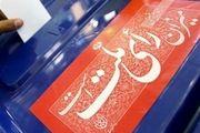 سوءاستفاده نقد افراطیون مدعی اصلاحات با وعده نسیه انتخابات 1400