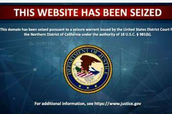 بسته شدن سایت نجبا توسط آمریکا