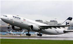 کدام شرکت هواپیمایی در تاخیر رکورد زد