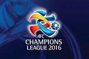3+1  سهمیه قطعی ایران در لیگ قهرمانان آسیا
