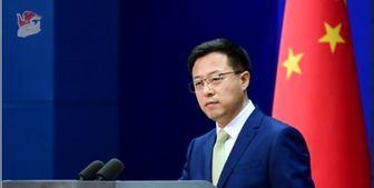استقبال چین از تحقیق درباره منشأ کرونا