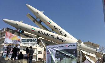 برنامه ۱۸ میلیارد دلاری پنتاگون برای مقابله با موشکهای ایران