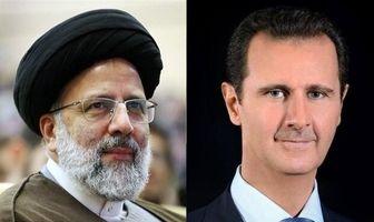 رئیسی: تردیدی در حمایت از دولت سوریه نداریم