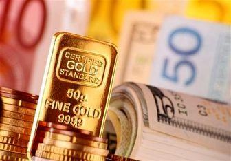 نرخ سکه و طلا در ۱۲ آذرماه ۹۷ + جدول