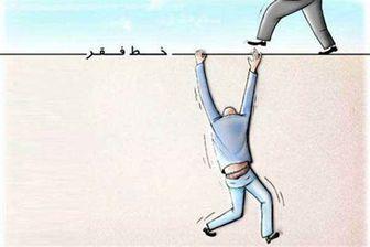فاصله خط فقر و حقوق کارگران چقدر است؟