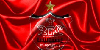 بیرانوند و پرسپولیس نامزدهای ایران در بخش رویایی AFC