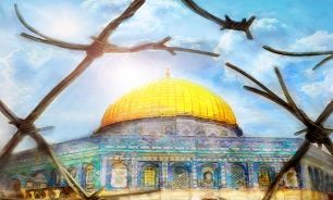 القدس لنا/ لحظه شماری برای پایان اسرائیل