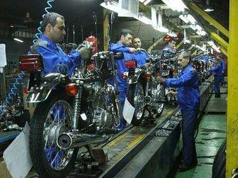خرید موتورسیکلت کارکرده چقدر هزینه دارد؟