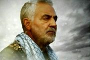 ادامه محکومیت ترور سردار سلیمانی در الحدیده