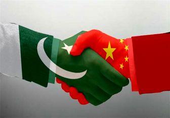 توافق چین و پاکستان