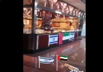 جشن مشترک اماراتیها و صهیونیستها در یک باشگاه شبانه