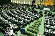 آنچه در جلسه امروز مجلس گذشت/ از واکنش لاریجانی به بازداشت