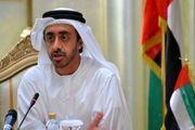 محکومیت الحاق کرانه باختری به سرزمینهای اشغالی توسط امارات