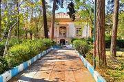 3 باغ بزرگ به شهرداری تهران واگذار می شود