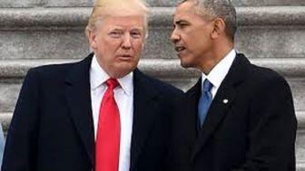 سند جنایات اوباما و کلینتون+ فیلم