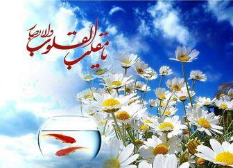 یادداشت محسن پیرهادی به مناسبت سال نو