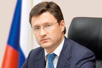 واکنش مسکو به تحریمهای آمریکا علیه وزارت انرژی روسیه