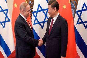 نفوذ روزافزون چین در اسرائیل