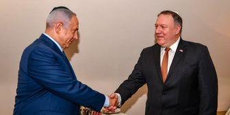 پامپئو تقریباً تمام درخواستهای نتانیاهو را قبول کرد