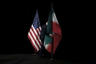 رسانه آمریکایی: تهران تسلیم نخواهد شد