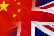 سفیر چین در لندن احضار شد