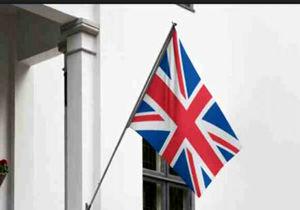 احتمال بازگشایی سفارت انگلیس در دمشق