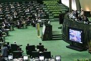 جلسه غیرعلنی مجلس برگزار میشود