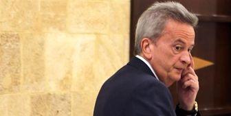 توقیف اموال رئیس بانک مرکزی لبنان