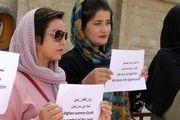 تظاهرات زنان در کابل برای دومین روز