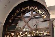 روابط فدراسیون فوتبال ایران و یونان به حالت تعلیق درآمد