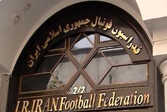آرای کمیته تعیین وضعیت بازیکنان مشخص شد