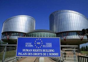 حکم دادگاه حقوق بشر اروپا برای افرادی که به پیامبر (ص) توهین کنند