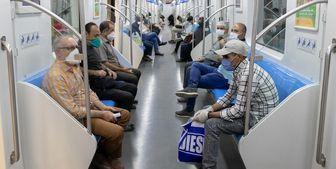 متروی تهران تعطیل نمیشود/آمار مسافران کاهش یافت