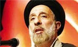 سخنان هادی خامنهای، شماتت سبزهاست!