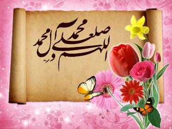 ۹ آفت اخلاقی از زبان پیامبر اکرم (ص)